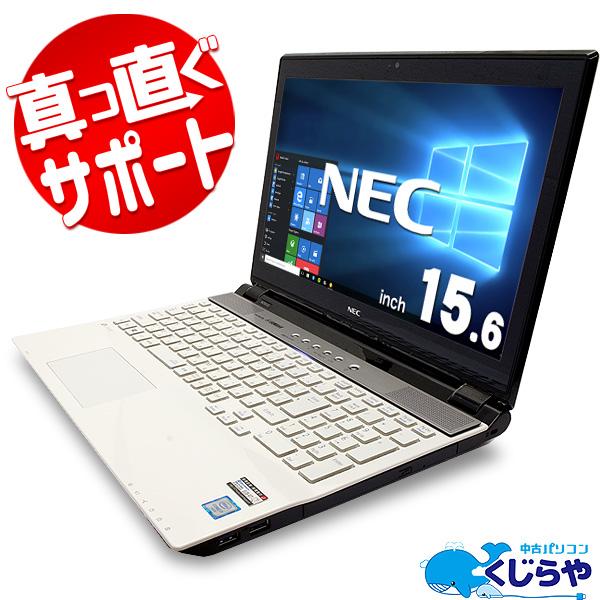 流行に  ノートパソコン 4GBメモリ Office付き パソコン Windows10 15.6型 富士通 ノートパソコン LIFEBOOK A574/H Core i5 4GBメモリ 15.6型 パソコン ノートパソコン, セレクトスーツ LANDS:9fe40847 --- delipanzapatoca.com