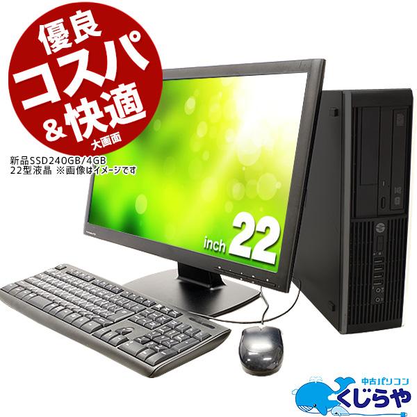 最新入荷 デスクトップパソコン  Office付き 新品SSD 大画面 Windows10 店長おまかせデスクトップ デュアルコアCPU相当 4GBメモリ 22型 パソコン デスクトップパソコン, 現代質屋 夢市場 プレミア 40704ed8