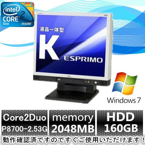 中古パソコン デスクトップ Windows 7【Windows 7搭載/HDDリカバリ付】すぐに使える!17型液晶一体型/富士通 FMV K550/A Core2Duo P8700 2.53G/2G/160GB/DVD-ROM【中古一体型パソコン】【中古PC】【即納】【在庫処分】【安心保証】