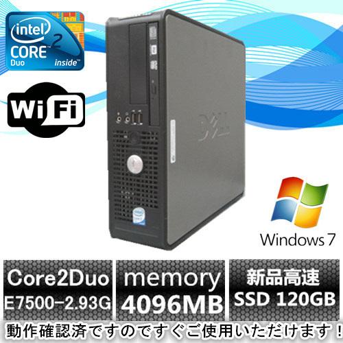【Windows 7搭載】【新品Office2013付】DELL Optiplex 780 Core2Duo E7500 2.93G/4G/新品SSD 120GB/DVD-ROM【中古】【中古 USED】【中古デスクトップパソコン】【中古PC】【即納】【安心保証】