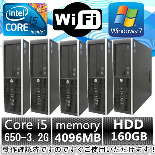 中古パソコン デスクトップ Windows 7【新品Office2013付】 【Windows 7搭載】5台セット!無線有!HP 8100 Elite SF Core i5 650 3.2G/4G/160GB/DVD-ROM【中古】【中古デスクトップパソコン】【中古PC】【即納】【安心保証】