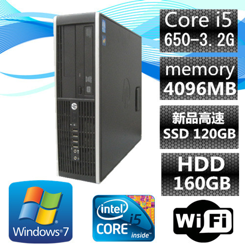 中古パソコン デスクトップ Windows 7 64Bit【無線有】HP 8100 Elite SF Core i5 650 3.2G/メモリ4G/新品SSD120GB&SATA160GB/DVD-ROM【中古】【中古パソコン】【中古デスクトップパソコン】【中古PC】【安心保証】
