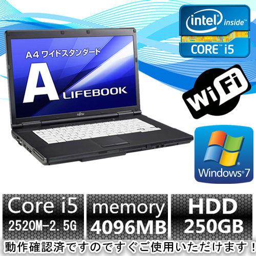 中古パソコン Windows7【HDMI端子内蔵】富士通 LIFEBOOK A561 Core i5 2520M 2.5G/4G/250GB/DVD-ROM/無線有/15型ワイド