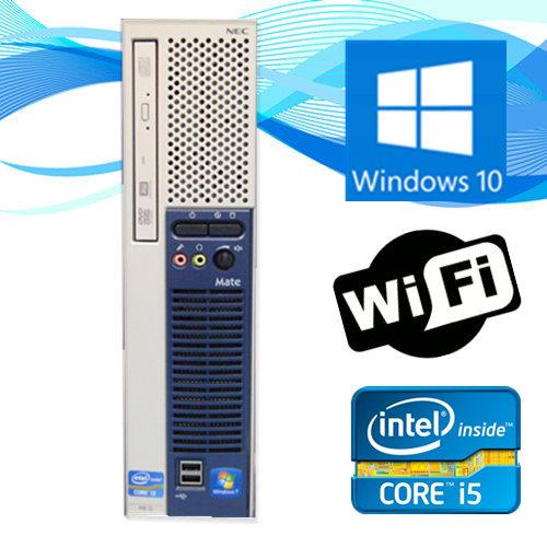 中古パソコン デスクトップ Windows 10【新品SSD搭載】【Office付】【無線WIFI有】【Windows 10 64Bit搭載】NEC ME-C Core i5 第二世代 2500s 2.7G/4G/新品SSD 120GB/DVD-ROM