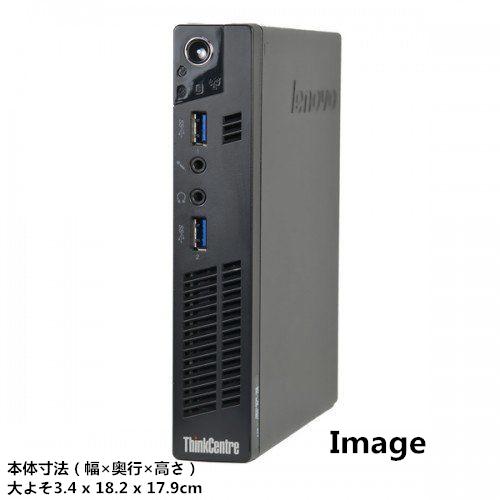 中古パソコン デスクトップ【Office2013付】【無線WIFI有】【Windows 10 Pro 64Bit搭載】Lenovo ThinkCentre M92P ウルトラスリム Core i5-3470T 2900MHz/4096MB/320GB 【オプション色々有】