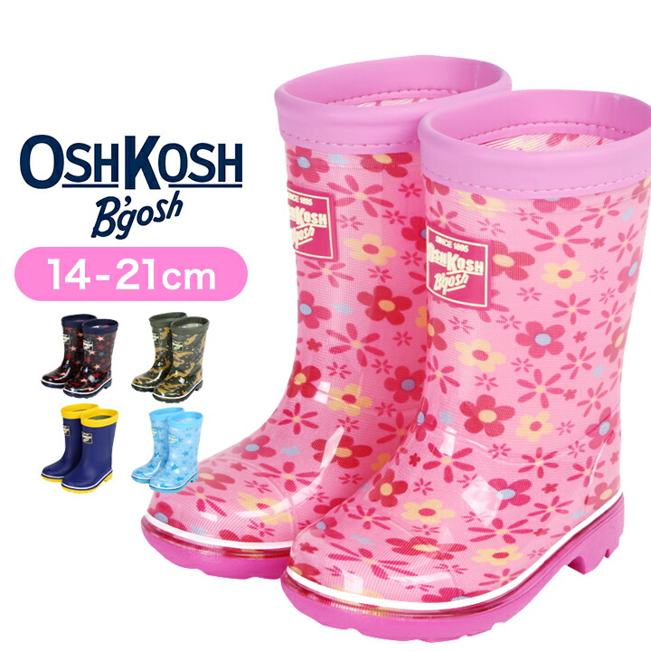 POPCORN The Rain Boots Pullover Boots Rubber Boots Rain Walk Cool Patterned Rain Boots
