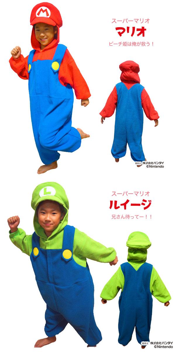 And childrenu0027s character and costume (Yoshi/gachapin and korilakkuma/gachapin/Pikachu/Mario/Luigi/Doraemon / Kitty/my melody/Pompom pudding/costume / outfit ...  sc 1 st  Rakuten & POPCORN   Rakuten Global Market: And childrenu0027s character and ...