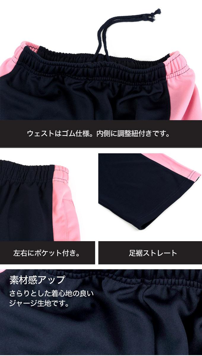 8ae4aa74328c ... Size existence ☆ jersey underwear men gap Dis sweat pants jersey bottom  (3L 4L 5L ...