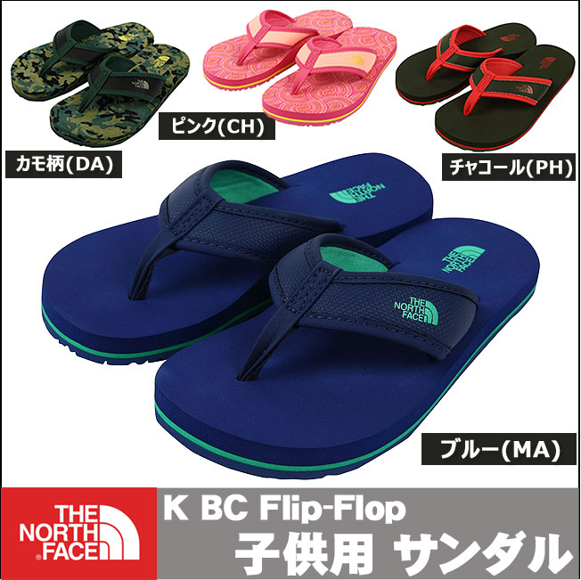 The Sandals Beach Sandal Slippers Durability Logo Child Shoes Outdoor Camping Recreation Sea