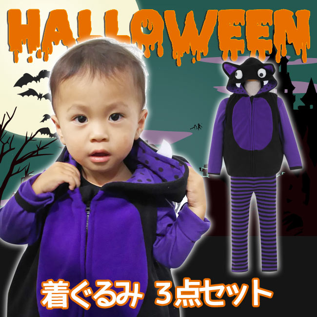 Baby Kids Bat Costume Boy Outfit Fancy Dress Makeover And Cutting The Pajamas Event Party Birthday Christmas Gift Three Set