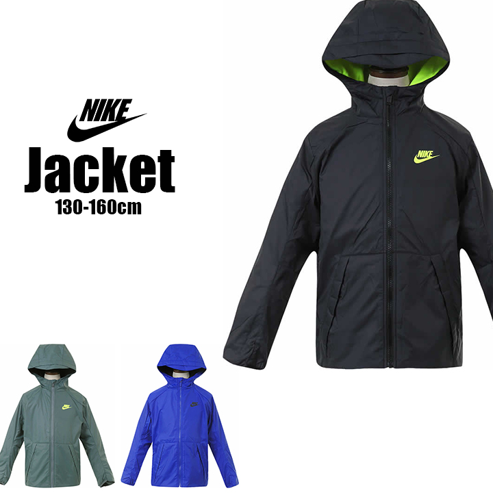 1d32b32744 POPCORN: Nike NIKE child back fleece jacket (Nike NIKE fleece jacket ...