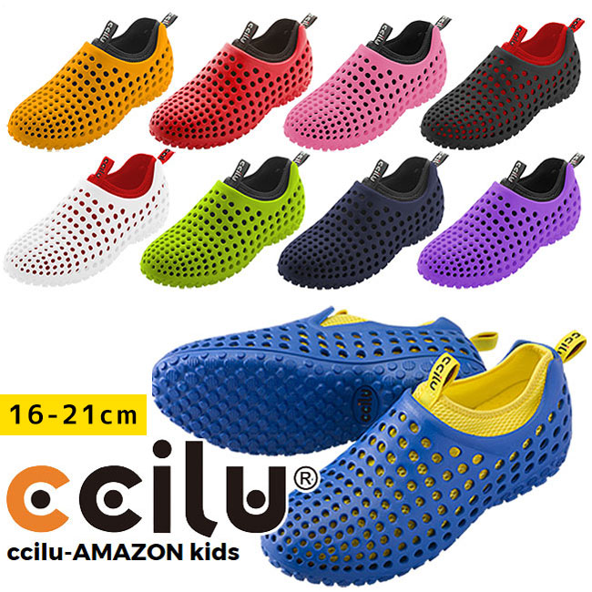 cfb0161d0054 POPCORN  It is only ccilu AMAZON kids (the till Amazon) sandals ...