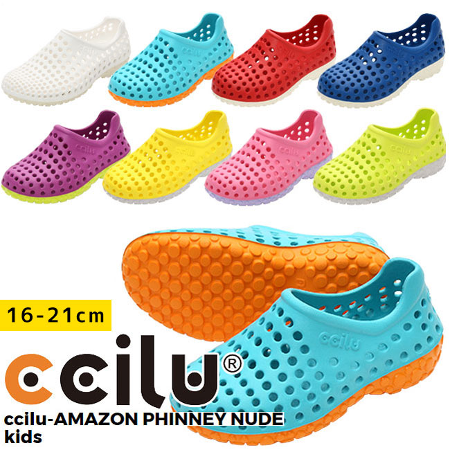 26272458a6d6 It is only ccilu AMAZON PHINNEY NUDE kids (the till Amazon) sandals   shoes  (  white   blue   red   green   purple   yellow   pink   turquoise for the  ...