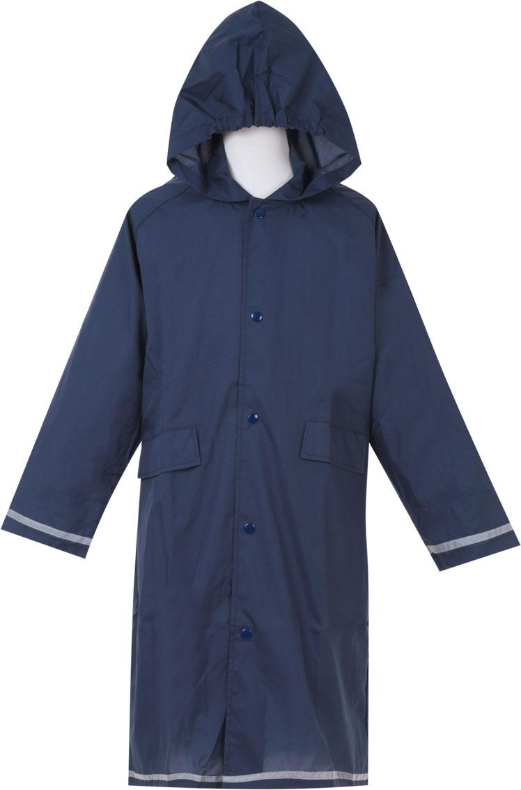 1327d7d9d253 ... School satchel tuck Shin pull plain fabric reflection reflector rainwear  rain jacket rain jacket raincoat rain ...