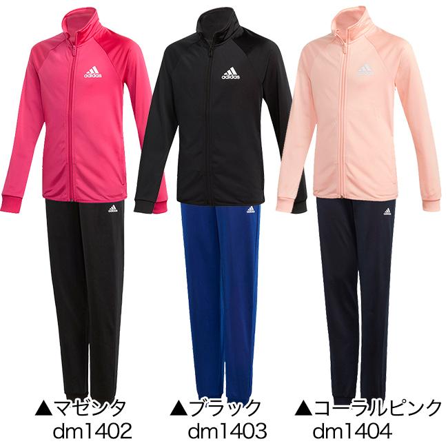 98e426b4a ... Child jersey top and bottom set kids Jr. (jersey lower jersey underwear  training jacket ...