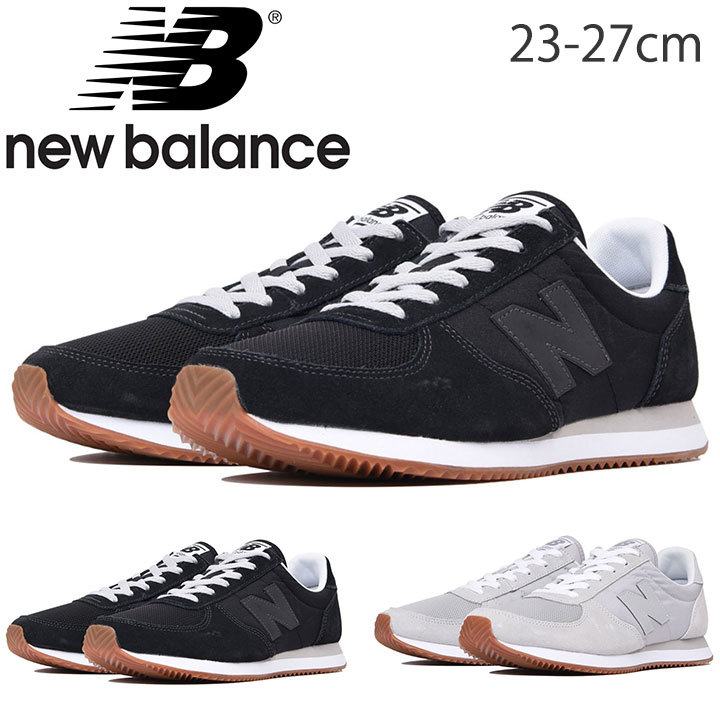 019a5c90c8f38 It is a sale New Balance sneakers U220 men gap Dis 23cm 24cm 25cm 26cm 27cm  New Balance low-frequency cut (sneakers shoelace shoes sports shoes sports  shoes ...