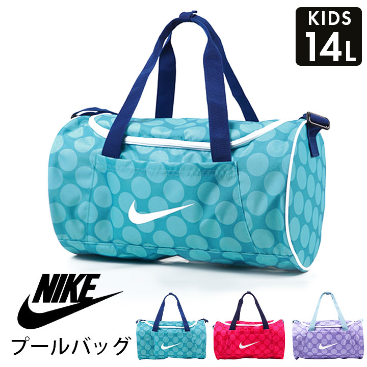 463a83a332d [sale] for the child Boston bag child of the Nike pool bag Boston model ...