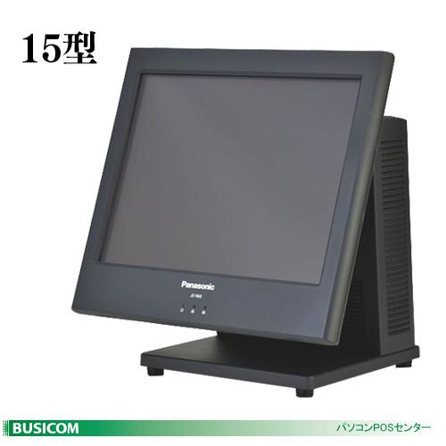 【Panasonic】タッチパネルPC POSワークステーション JS-960WS《アップライト型/15型》本体 JS-960WSJR72【代引手数料無料】♪