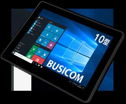 Win10搭載 10.1インチ業務用タブレット Seav-10F Tablet (タブレット本体・ドッグ・カバーセット)