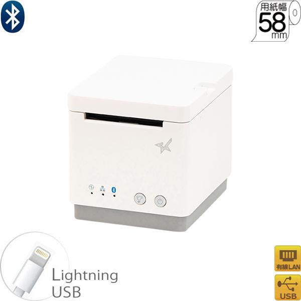 【スター精密】多機能 レシートプリンター MCP21LB WT JP(USB・LAN・Bluetooth/58mm対応/ホワイト)【代引手数料無料】【送料無料】