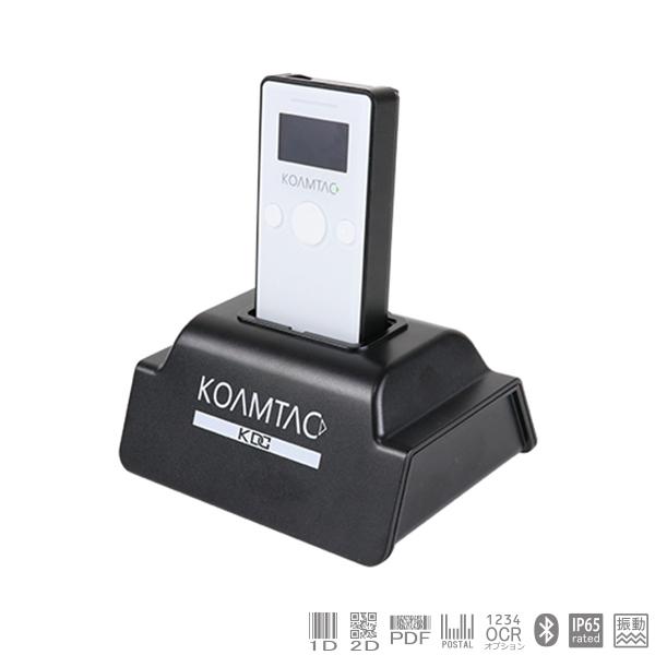 【KOAMTAC】二次元イメージャーデータコレクター KDC280CJPH Bluetooth v4.1 BLE対応 (SPP/HID iOS接続可)