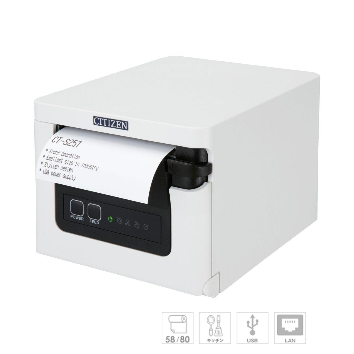 シチズンCT-S257ETJ-WH サーマルプリンタ 有線LAN(イーサネット)+USBクールホワイト 80・58mm幅対応 電源同梱【代引手数料無料】♪