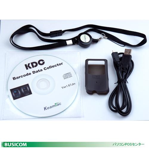 Ultra Compact and lightweight barcode scanner and data collector KDC100.