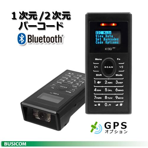 【KOAMTAC】KDC350CG-SF GPS搭載テンキー付き小型データコレクタ《1次元/2次元コード対応(CMOSセンサー)》【送料無料】♪