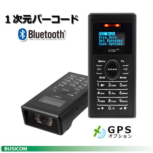 KOAMTAC KDC350LG GPS搭載テンキー付き小型データコレクター《1次元バーコード 送料無料 レーザー ご注文で当日配送 流行 GPS搭載》