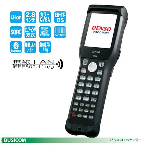 BHT-600Qシリーズ 2次元QR対応ハンディターミナル BHT-604QW 【無線LAN】【代引手数料無料】♪