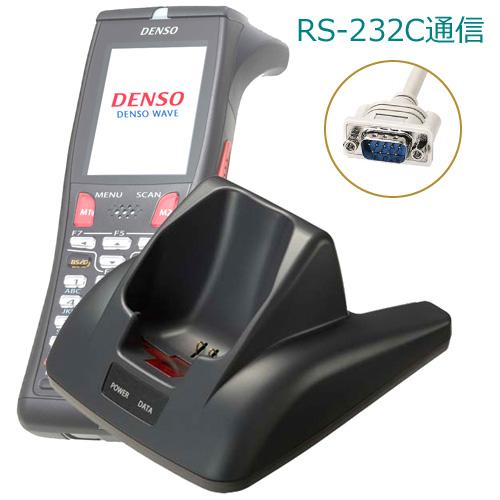 【DENSO】デンソーウェーブBHT-800シリーズ用通信充電ユニット CU-801《RS-232C通信》ケーブル付【代引手数料無料】♪