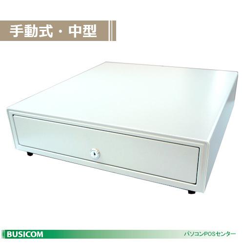 BUSICOM 手動式キャッシュドロアー[中型]4B/6C(白) iPad/AndroidタブレットのPOSレジにも! BC-423HP♪