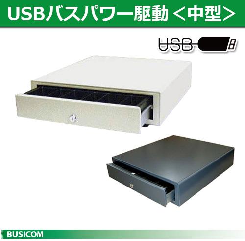 【2018最新作】 USBバスパワー駆動キャッシュドロア[USB中型]4B/6C【手数料無料】♪, L.A.HOBBY SHOP:cd5acc75 --- kventurepartners.sakura.ne.jp