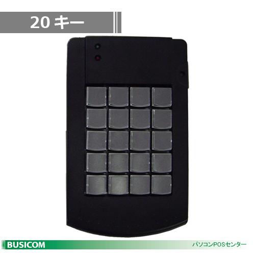 プログラマブルキーボード 20キー(USBブラック) KB200B-USB【代引手数料無料】♪