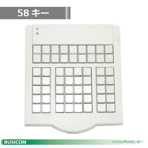 プログラマブルキーボード 58キー(USBアイボリー) KB220-USB【代引手数料無料】♪