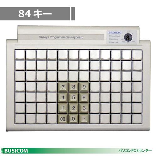 プログラマブルキーボード 84キー(USBアイボリー) KB240-USB【代引手数料無料】♪