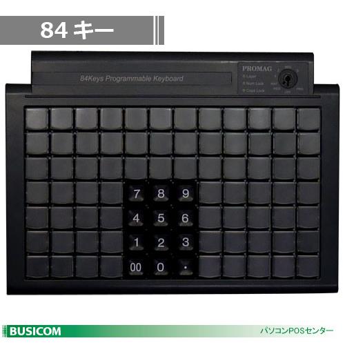 プログラマブルキーボード 84キー(USBブラック) KB240B-USB【代引手数料無料】♪