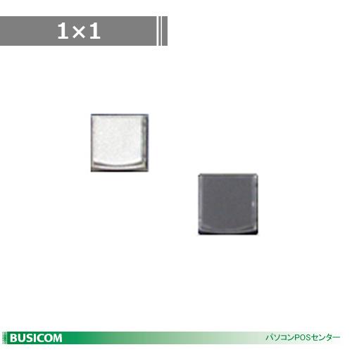 KB200シリーズ 用キートップ シングルキー 10個入 KTPA11 新作入荷!! 価格交渉OK送料無料