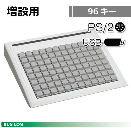 【ティプロ】FREE POSキーボード 96キー《増設用》 (USBPS/2共通) TM-KMX096A-W【代引手数料無料】♪
