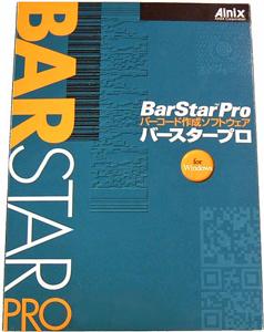 BarStarPro V1.4 for Windows2000/XP/Vista【代引手数料無料】♪