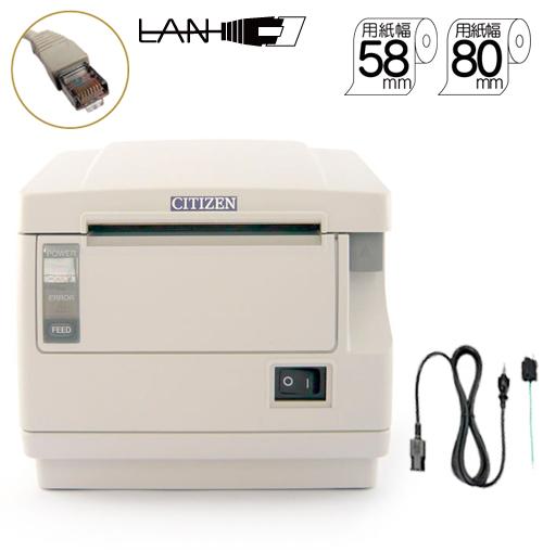 CITIZENサーマルプリンタ(用紙前出し)CT-S651II【Ethernet(LAN)】CT-S651IIET電源付【代引手数料無料】♪