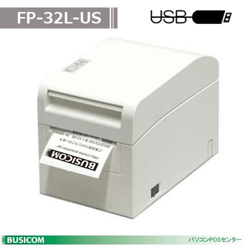 【富士通】高速サーマルラベルプリンタFP-32L (USB) FP-32L-US【代引手数料無料】♪
