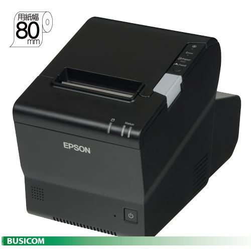 【EPSON】エプソンスマートレシートプリンター TM-T88V-DT (80mm幅/ブラック) TM885DT704【代引手数料無料】♪