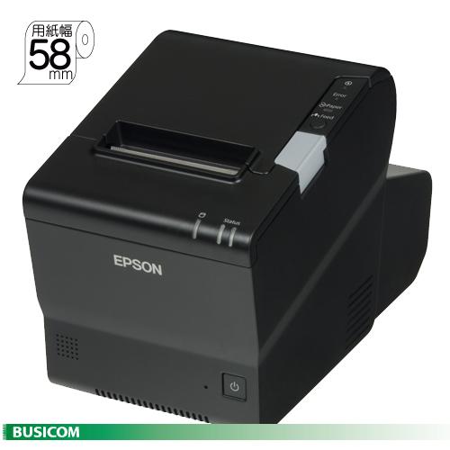 【EPSON】エプソンスマートレシートプリンター TM-T88V-DT (58mm幅/ブラック) TM885DT714【代引手数料無料】♪