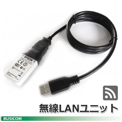 【EPSON】 スマートレシートプリンター TM-T88V-i /TM-T70-i用無線LANユニットOT-WL01♪