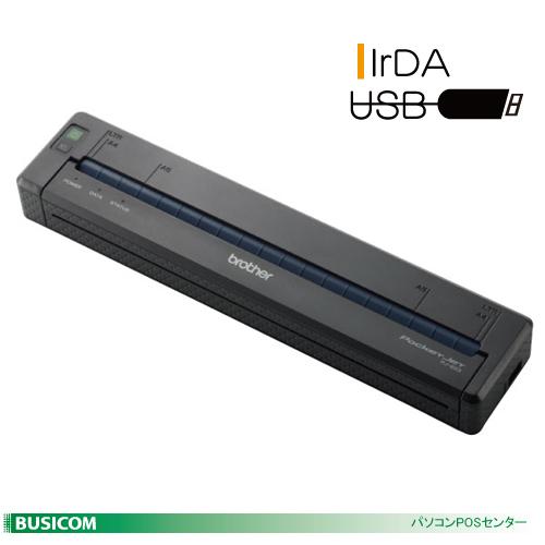 【brother】モバイルプリンター PocketJetシリーズ PJ-623 A4サイズ対応【代引手数料無料】♪