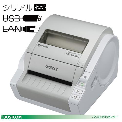 【brother/ブラザー】感熱ラベルプリンター TDシリーズ TD-4100N【代引手数料無料】♪