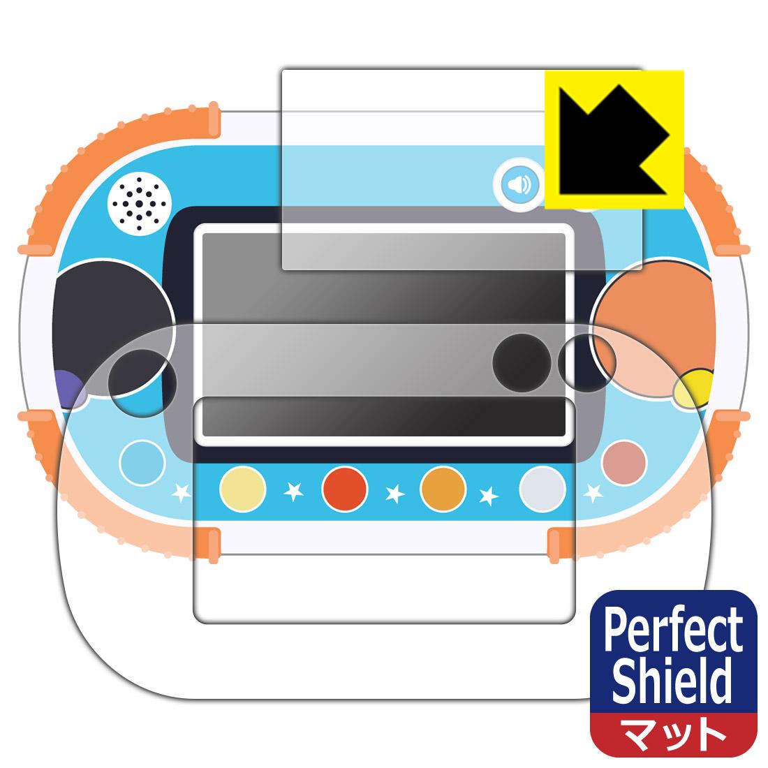 アンチグレアタイプ 非光沢 1.5才からタッチでカンタン アンパンマン知育パッド 用 画面用 ふち用 贈答品 返品不可 保護シート 2枚組 Shield smtb-kd Perfect 専用保護フィルム 液晶保護フィルム