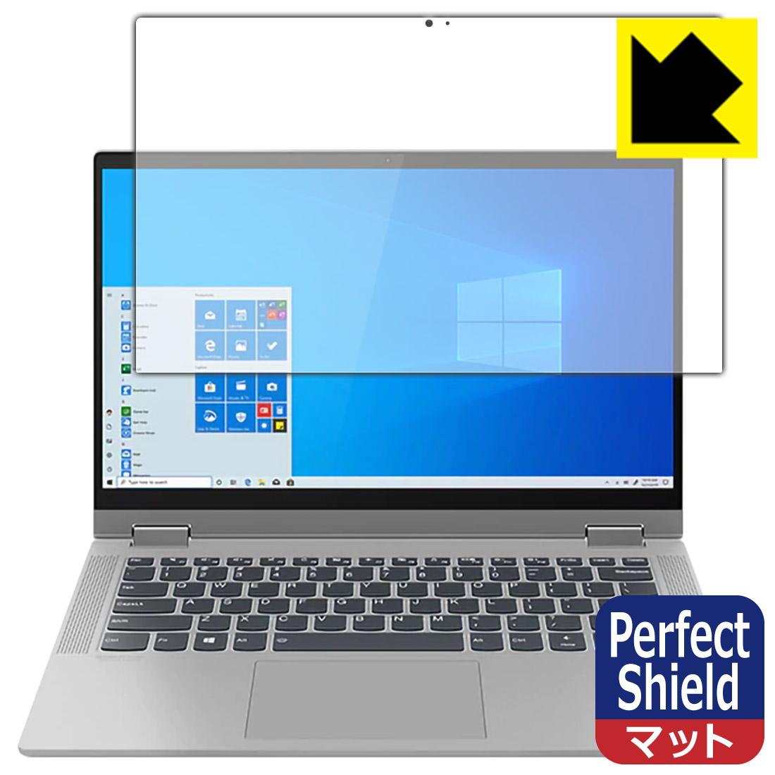 アンチグレアタイプ 非光沢 Lenovo IdeaPad Flex 550 550i Shield 14 セール特価 返品不可 専用保護フィルム 保護シート Perfect smtb-kd