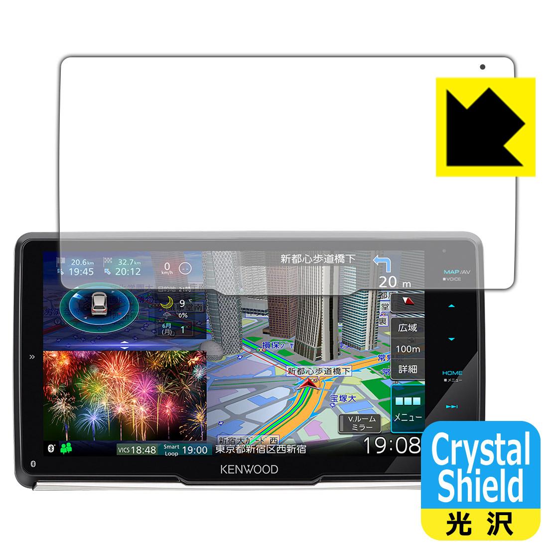 日本産 光沢タイプ 彩速ナビ MDV-M907HDF 専用保護フィルム 保護シート Shield 期間限定の激安セール smtb-kd Crystal